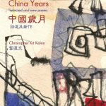 China Years cover
